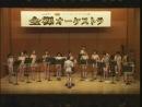 Голый оркестр из Японии (2003) - Часть 19/24