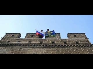 Ролик к бою Павел Витрук (КСЕ Александр Невский, Спб) - Рафаэль Миранда на M-1 Challenge 53, Пекин