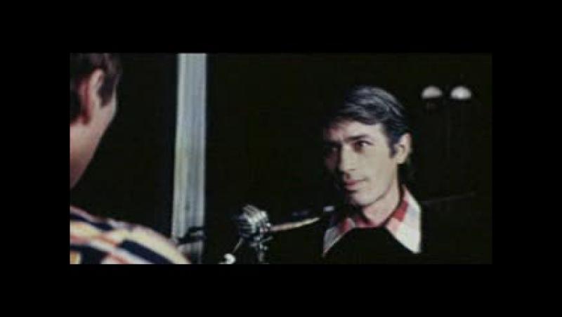 Ар-хи-ме-ды 1975