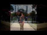 С моей стены под музыку 04. kenny g - OST Titanic под саксофон - это мегаКрасиво !!!. Picrolla