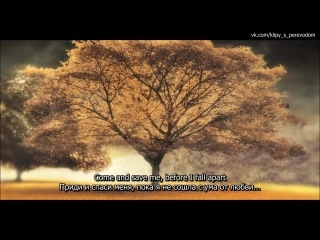 Arash feat. Helena - Broken Angel (Павший ангел) [ПЕРЕВОД ПЕСНИ|СУБТИТРЫ|ENG|RUS|HD]