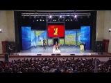 КВН 2014 Первая лига Четвертая 1/8 Город развлечений Приветствие