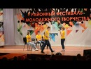 Сборная первой школы КВН (БСШ№1) Планета FM Чунояры 07.12.14 centr_pobeda