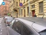 С начала следующего года в центре Петербурга заработают платные парковки