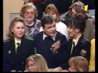 staroetv.su Поехали! (ОРТ, 1997)