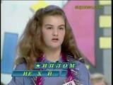 staroetv.su Звёздный час (28.12.1998)