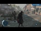 Assassins Creed III. Обзор от @Mail.ru