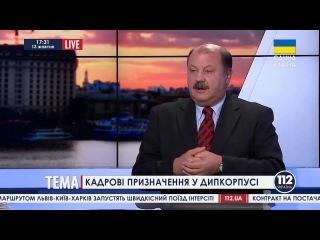 Микола Кулінич - надзвичайний і повноважний посол України