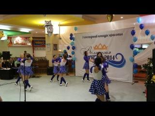 Волжская краса 2014 - Барыня