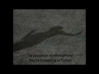 Rammstein - Stripped HD (Uncensored Version) Lyrics Текст и перевод_Full-HD