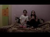 Настя и Даша опыт как стать русалкой ну очень смешной ролик