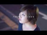 | Эта проклятая 9 | Уникальная реклама дорамы от tvN