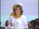 Выпускной Школа №38, 1995 год, г. Боготол (часть 4)