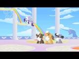 Мой маленький пони - Дружба это чудо! Сезон 1 серия 16 Звуковая радуга (Sonic Rainboom)