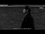 [RUS SUB] V – Someone Like You (Adele cover)