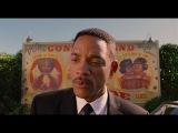 если чёрный человек едет в хорошей машине - Уилл Смит