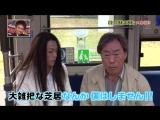 Gaki No Tsukai #1240 2015.02.01 - Costume Talk