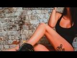 «Со стены Любители и любительницы секса ,МЖ, ЖМЖ и МЖМ!» под музыку Мумий Троль - Фантастика. Picrolla