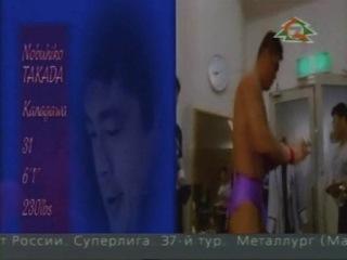 Нобухико Такада - Салман Хасимиков