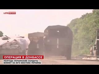 Эксперт: Киев сделал ставку на эскалацию конфликта в Донбассе.