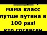 Ёлочка 2015 под музыку Wellni - ПТН ПНХ (рингтон 2). Picrolla