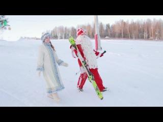 Российский Дед Мороз отдыхает в Центре