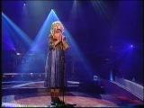 Les uns contre les autres 1995 Sonia Benezra