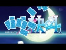 Magic Kaito 1412 01 серия русская озвучка Exevan  Волшебник Кайто (2 сезон) 1 на русском  Magic Kaito [ТВ-2] 01 серия [vk] HD