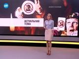 Дмитрий Ольшанский. интервью про эзотерику для TV 100