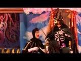 Выход Кощея и танец с Бабой Ягой (Крупный план)