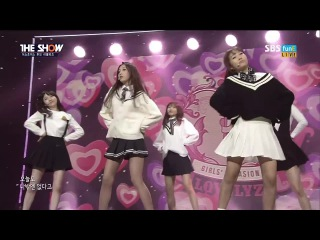 [PERF] 161214 Lovelyz (러블리즈) - Candy Jelly Love @ SBS MTV THE SHOW