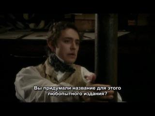 Секретная жизнь миссис Битон (The Secret Life Of Mrs Beeton) 2006
