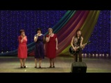 Белый Танец - Осенний Этюд / Мурманск 2014