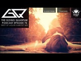 GQ Podcast - Best of Liquid Dubstep 2012 Ep.75