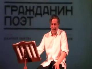 Гражданин Поэт Ткачёв и Гражданин Поэт Путин и мужик 20 лет ни хрена нет
