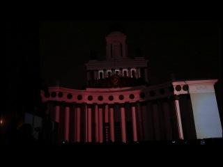 Фестиваль «Круг света» ВВЦ