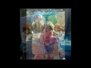 «С моей стены» под музыку Чоловік (укр. пісня) - З днем народження вітаєм. Picrolla