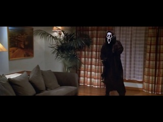 Очень страшное кино - 1 Часть - Нарезки - HD