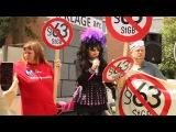 Нина Хаген митинг Landgericht Landshut - 15.07.2014