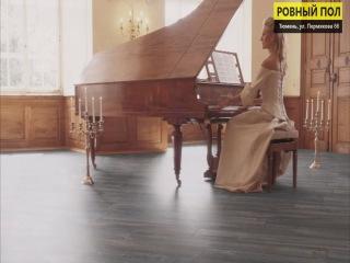 Немецкий Ламинат Kronotex: floors for living