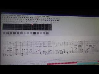 Music Coelian`a (09) - Guitar Pro 4.