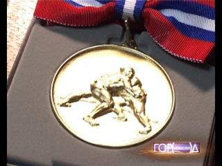Тверская спортсменка стала чемпионкой мира по сумо