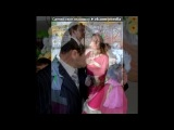 С моей стены под музыку Anton Liss feat. Sasha Prozet - Я Позову Тебя. Picrolla