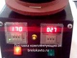 Изготовление ароматизатора