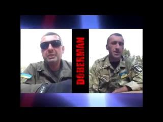Грузины из батальона Донбас опустили Добермана УКРАИНА НОВОСТИ СЕГОДНЯ