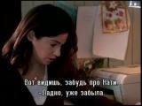 Израильский сериал - Вязаные кипы (סרוגים, Srugim) s01e04