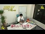 Game Center-CX #91 - Вызов Kid Kool (Kakefu Kun no Jump Tengoku Speed Jigok)