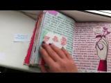 Мой личный дневник~