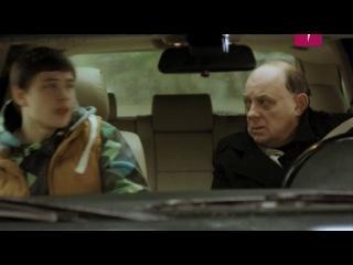 Вдова.Красная вдова 5 серия(криминальная драма, сериал),Россия 2014
