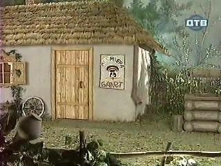 Каламбур - Деревня дураков (3-й сезон) -